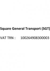 TRN Certificate